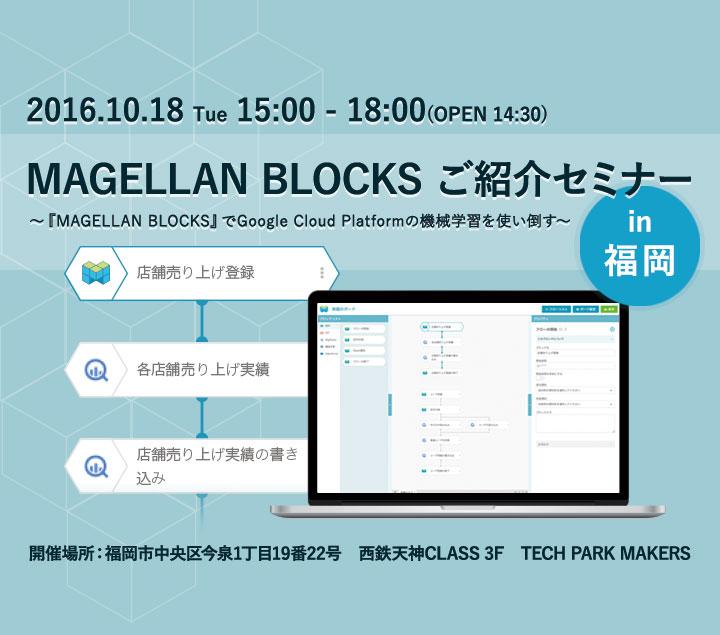 20161018_seminar_720