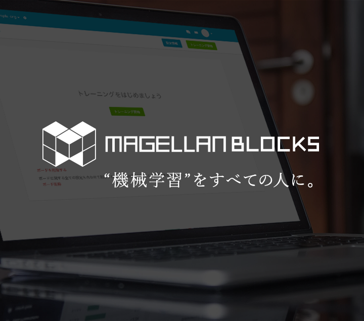 blocks_ml_ogp02_720