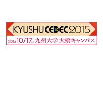 kyushucedec2015