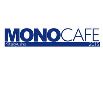 monocafe