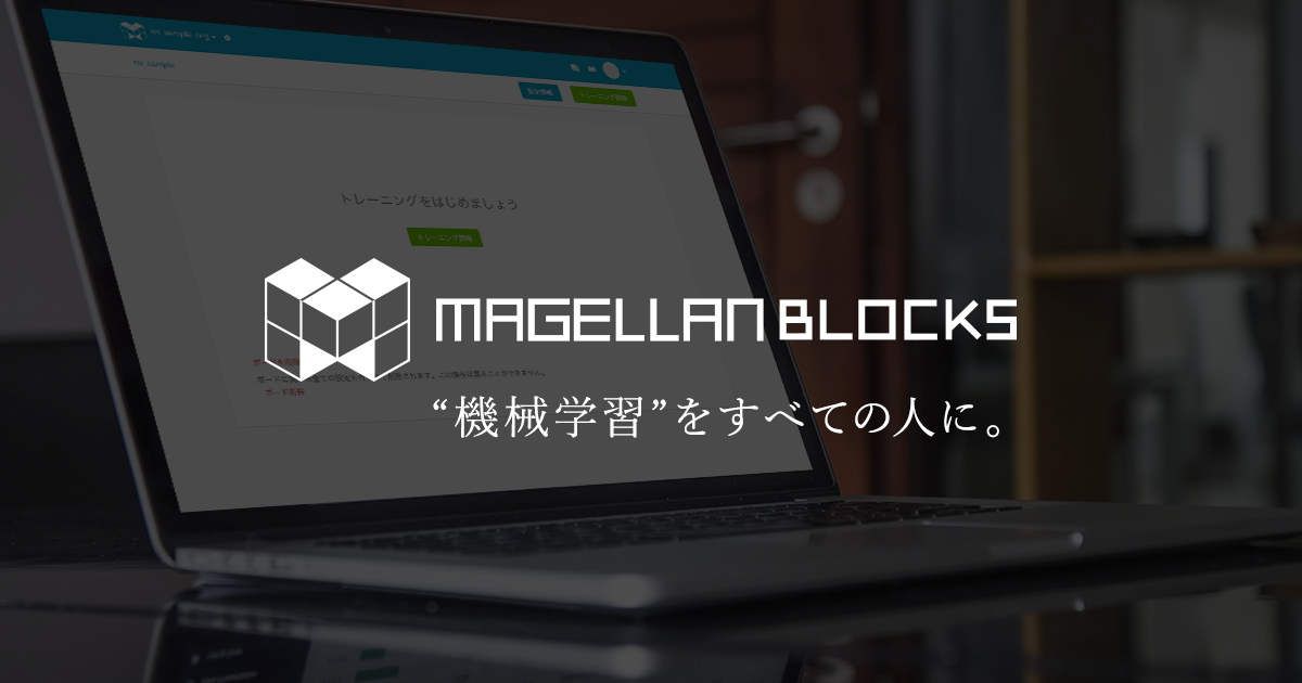 blocks_ml_ogp02